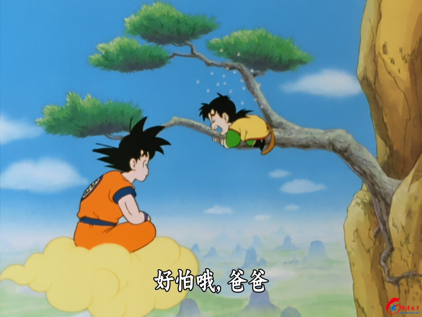 [超清视界论坛www.hdshot.net]龙珠改.Dragon Ball Kai.EP01.2009.BDRip.1080p.x265.2A.jpg